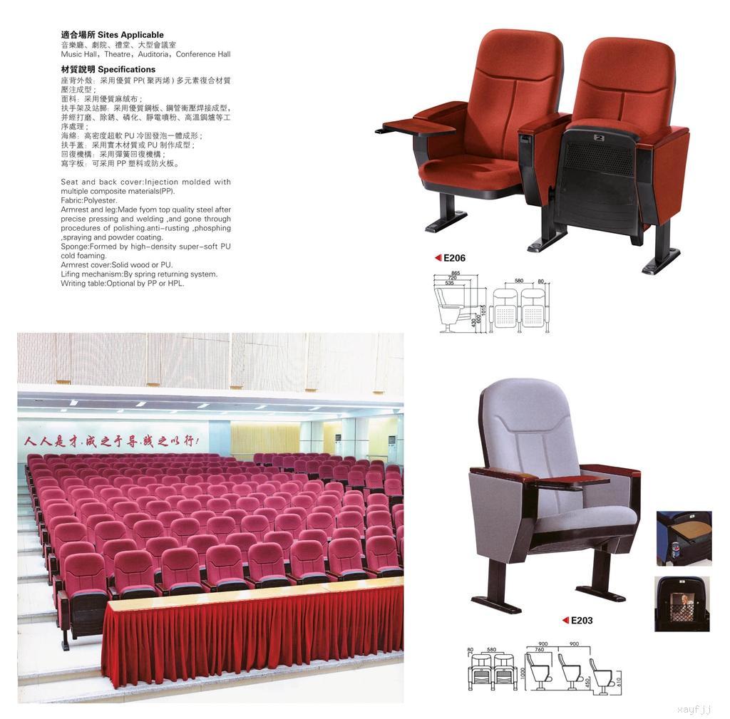 陜西禮堂椅