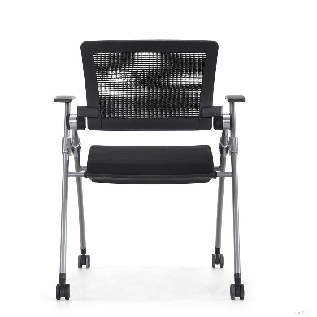 亚博体育苹果APP培训椅 精品会议椅多功能培训椅写字板椅