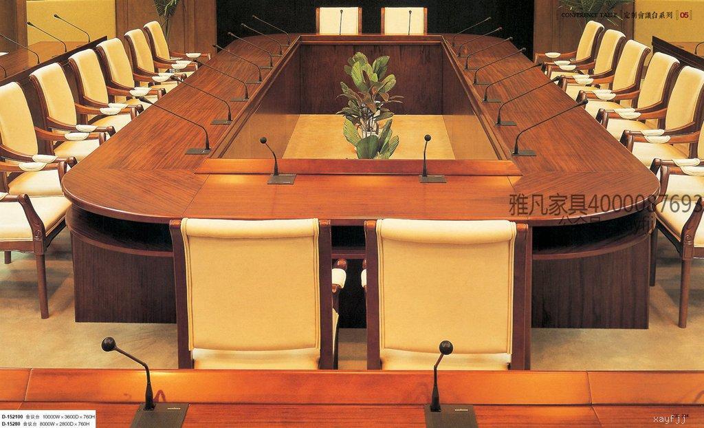 花槽会议桌
