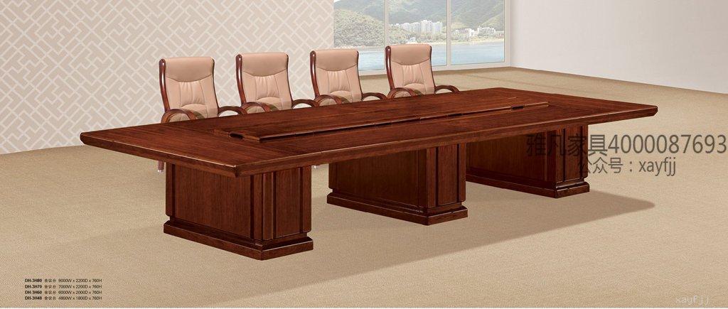 精品会议桌