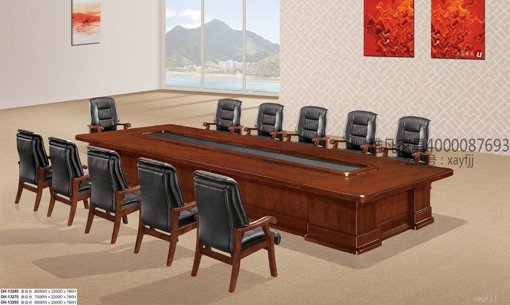 木制单层会议桌