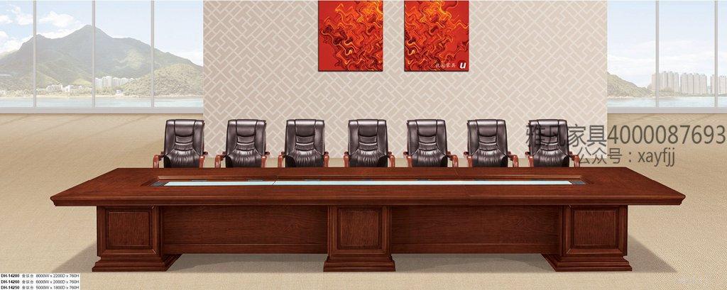 烤漆会议台