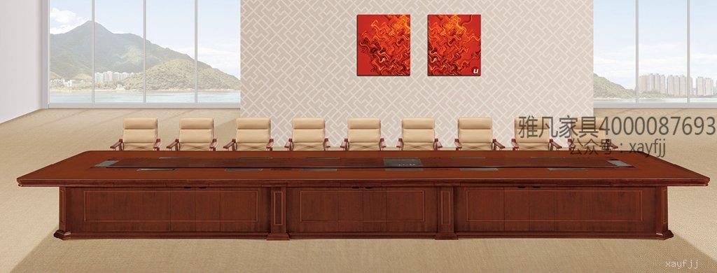 木制单层会议台