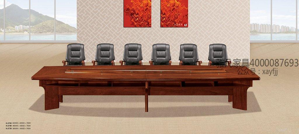 会议桌特价