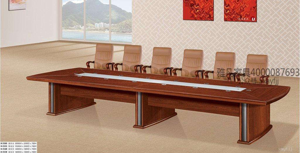 多功能会议室桌椅