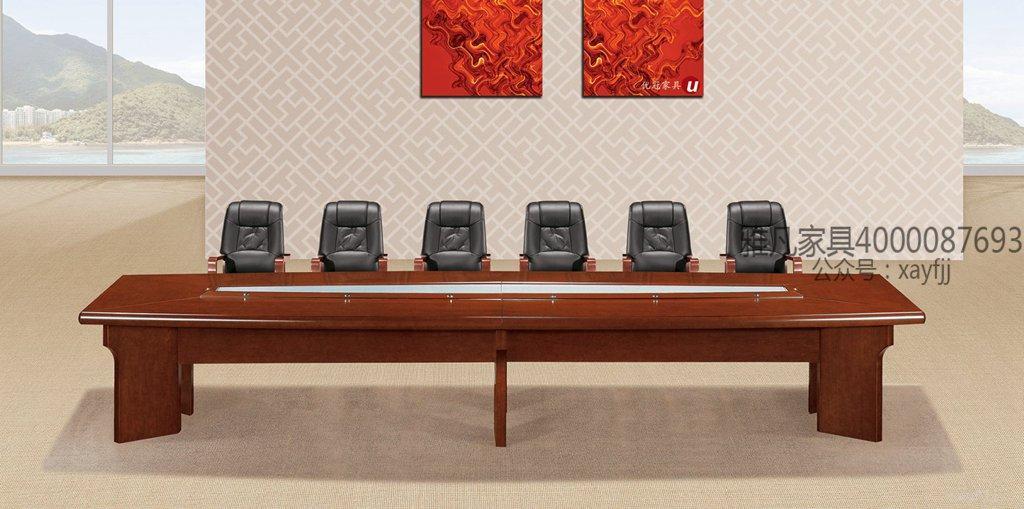 中空会议桌