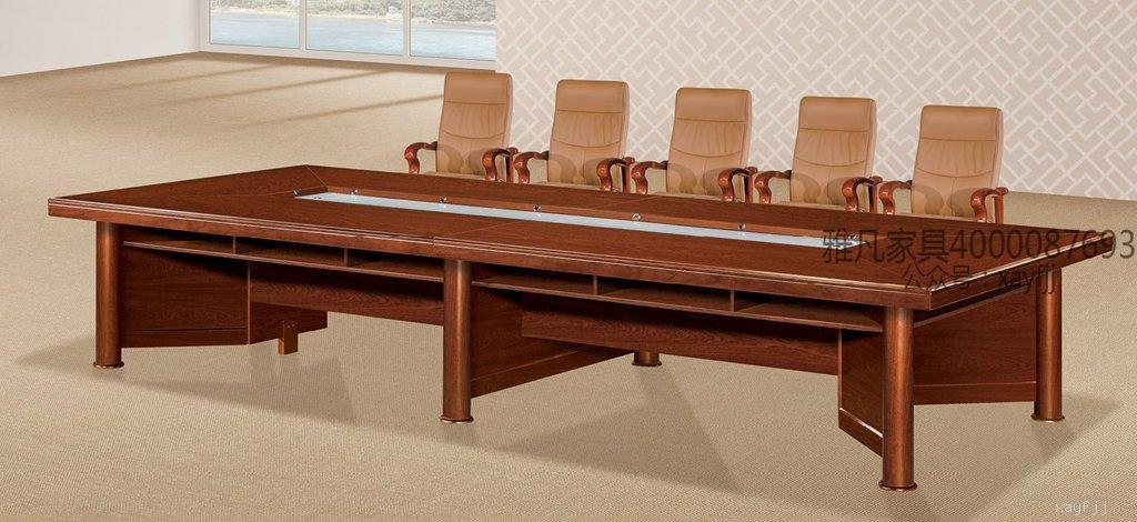 传统中式会议台