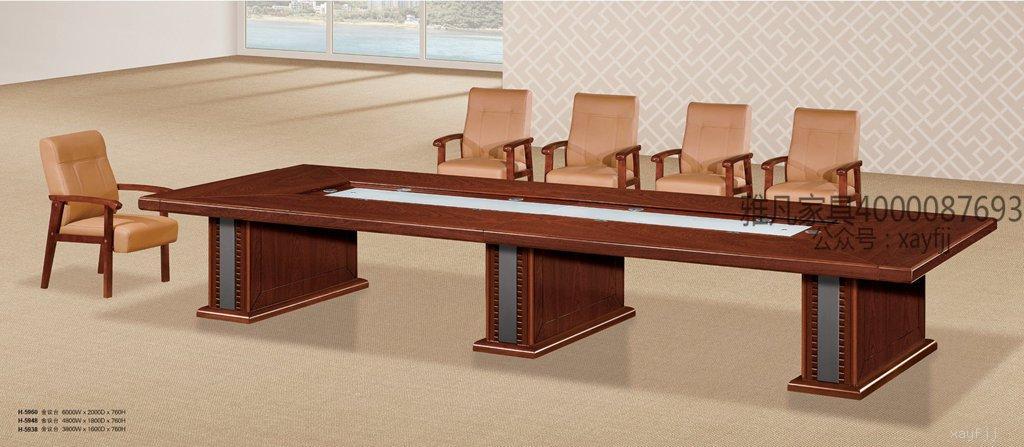 传统中式会议桌