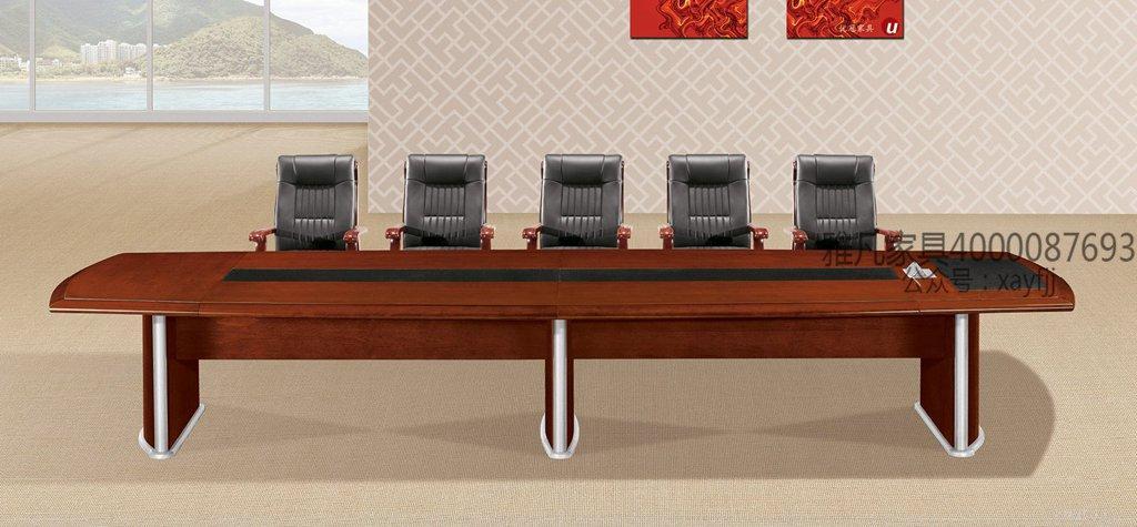 现代款会议桌