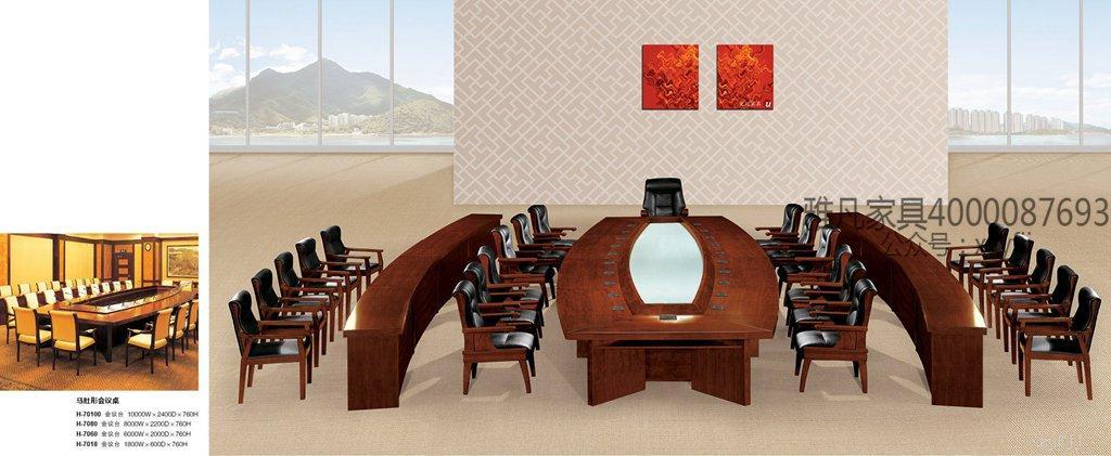 十米会议桌