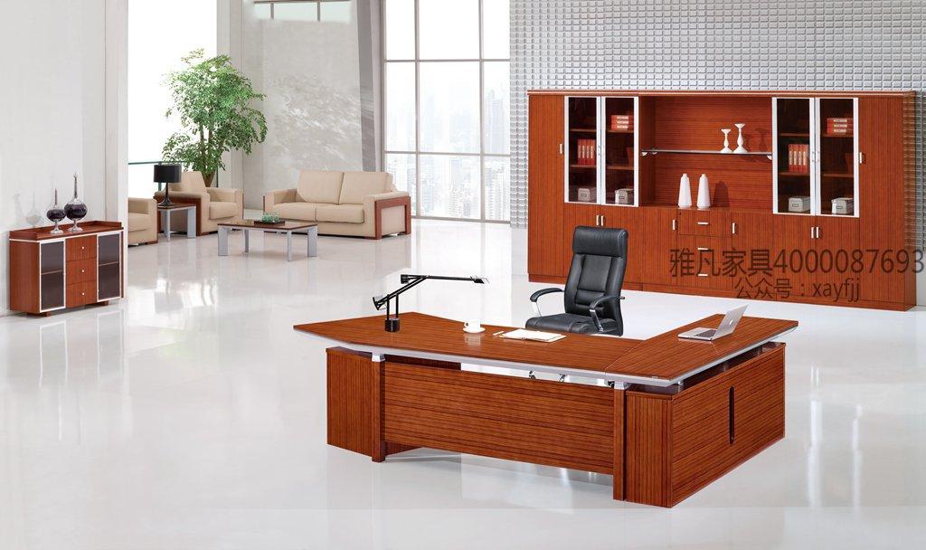 斑馬色實木辦公桌