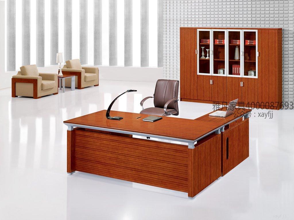 木制主管辦公桌