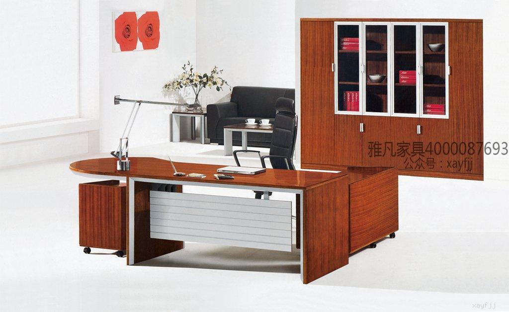 實木經理辦公桌
