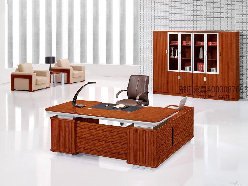 辦公家具廠