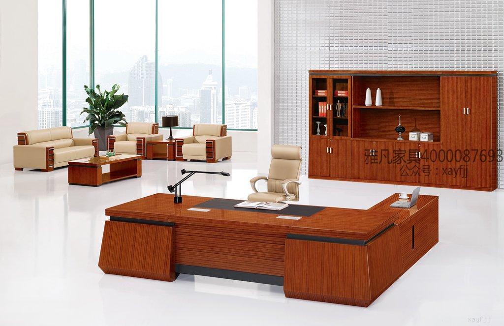 精品辦公家具