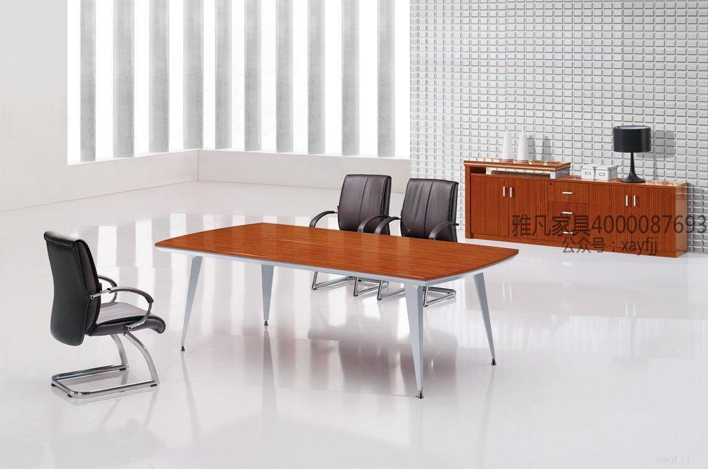 鋼架會議桌