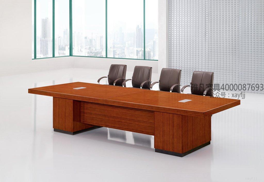 木制會議臺