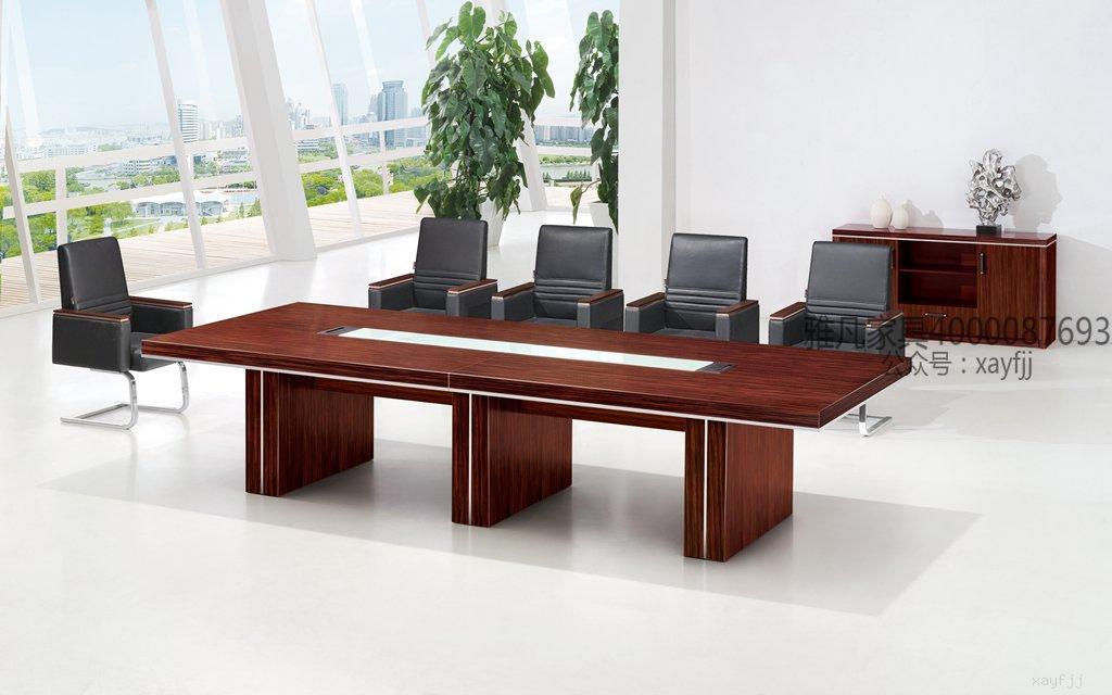 黑檀色木制会议桌
