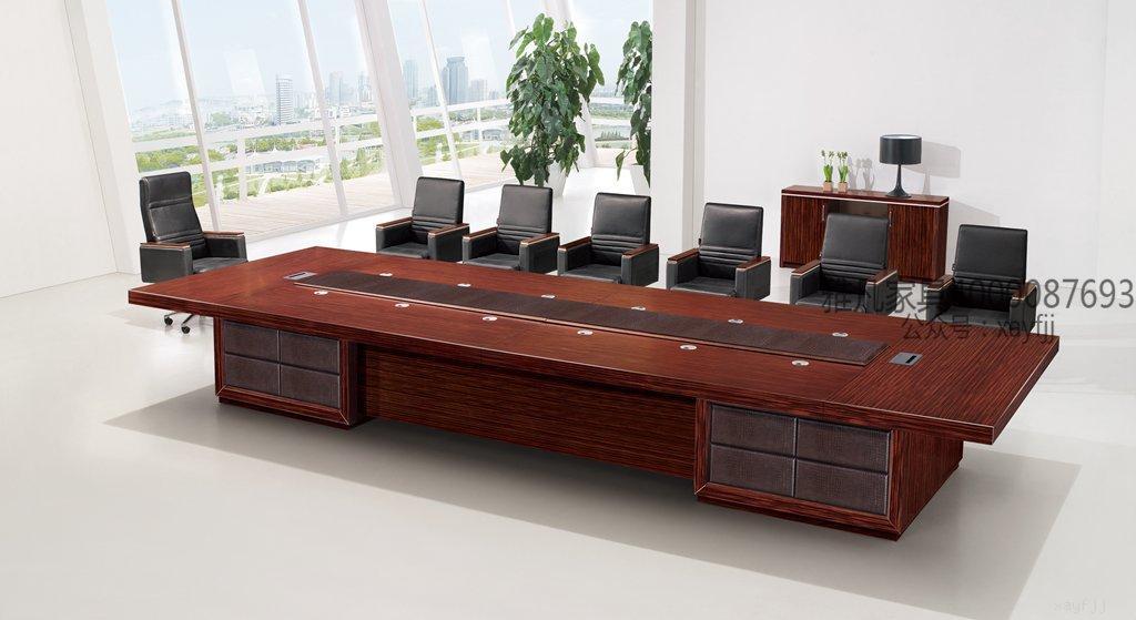 高端木制视频会议桌