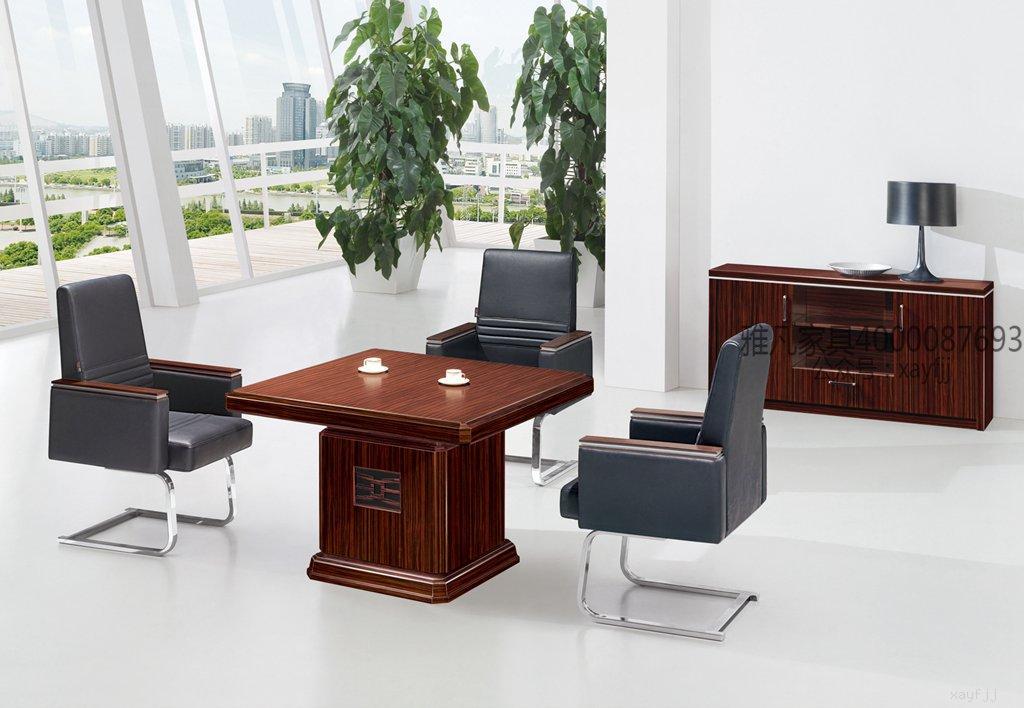 高端木制会客桌