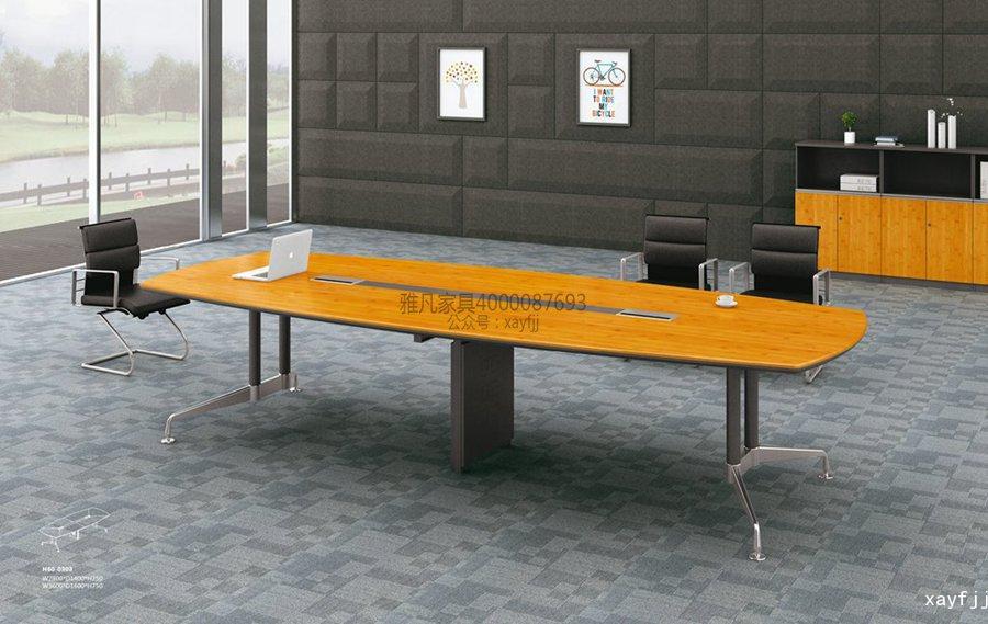 現代竹木面板鋼架辦公會議桌