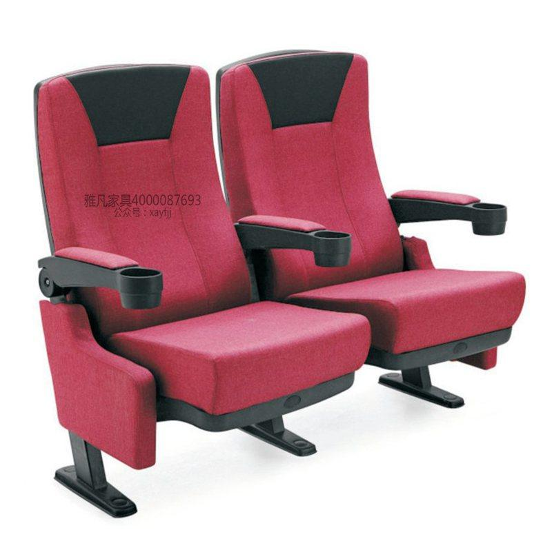 报告厅会议培训椅子