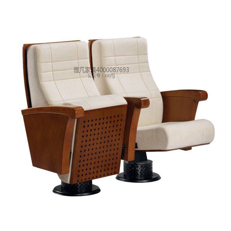 會議報告廳禮堂培訓椅子