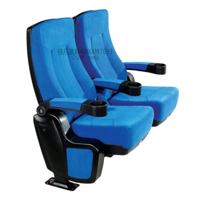 影視廳劇院椅子