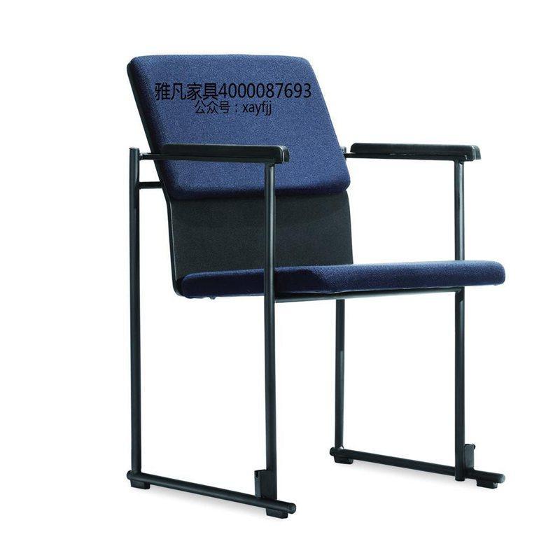 亚博体育苹果APP亚博app苹果下载地址椅精品会议椅培训椅礼堂椅写字板椅