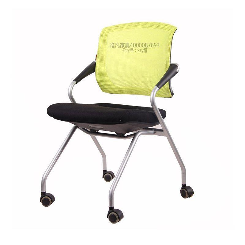 亚博体育苹果APP培训椅精品亚博app苹果下载地址椅多功能会议椅培训椅