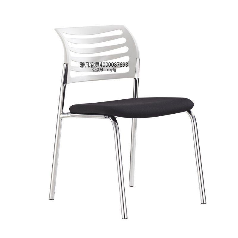 亚博体育苹果APP会议椅精品会客椅休闲洽谈椅亚博app苹果下载地址椅
