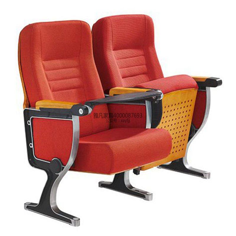 亚博体育苹果APP礼堂椅厂家定制高端精品报告厅礼堂会议椅9801