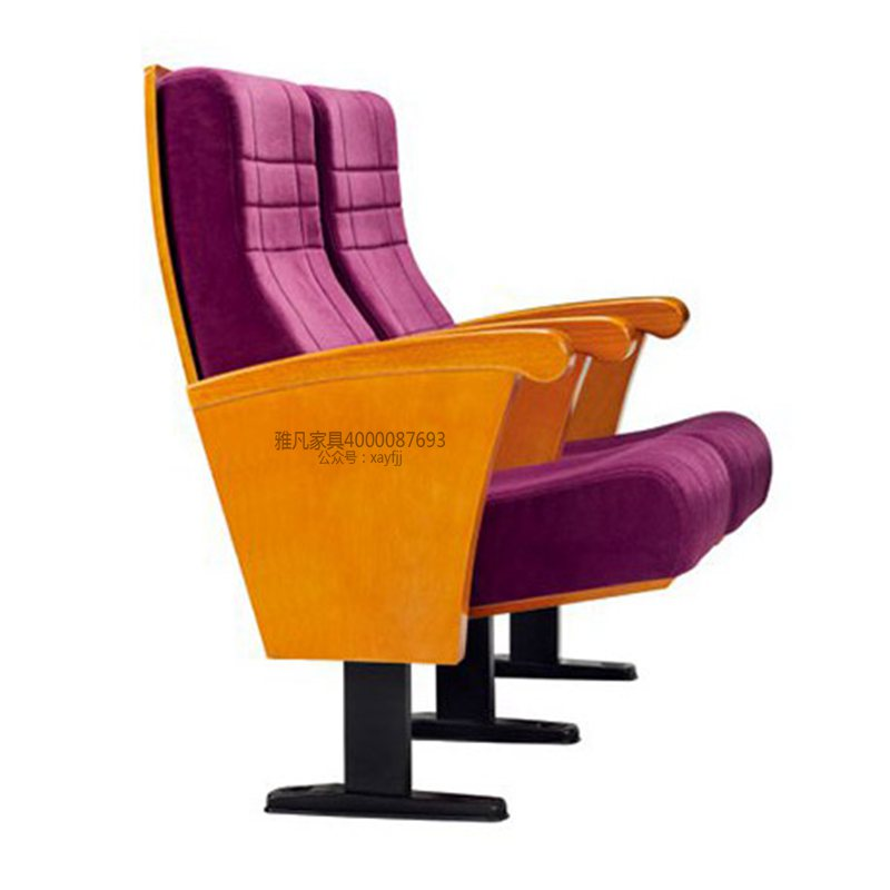 亚博体育苹果APP剧院椅厂家定制高端精品影视厅剧院排椅9903