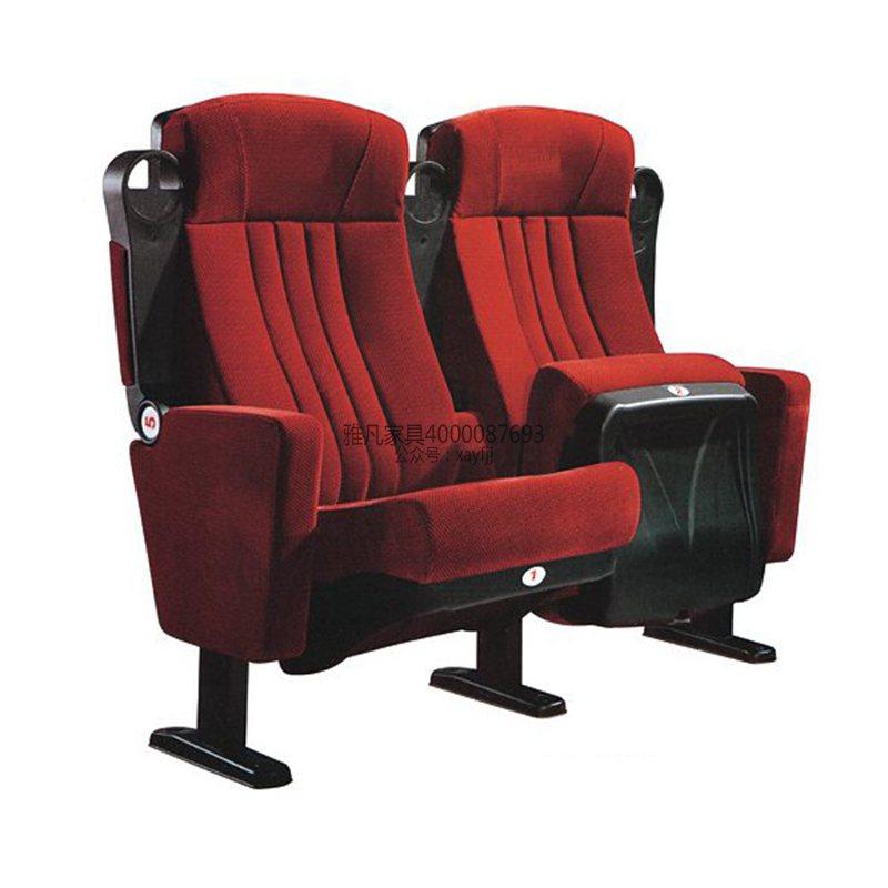 亚博体育苹果APP剧院椅厂家定制高端精品影视厅剧院排椅9418