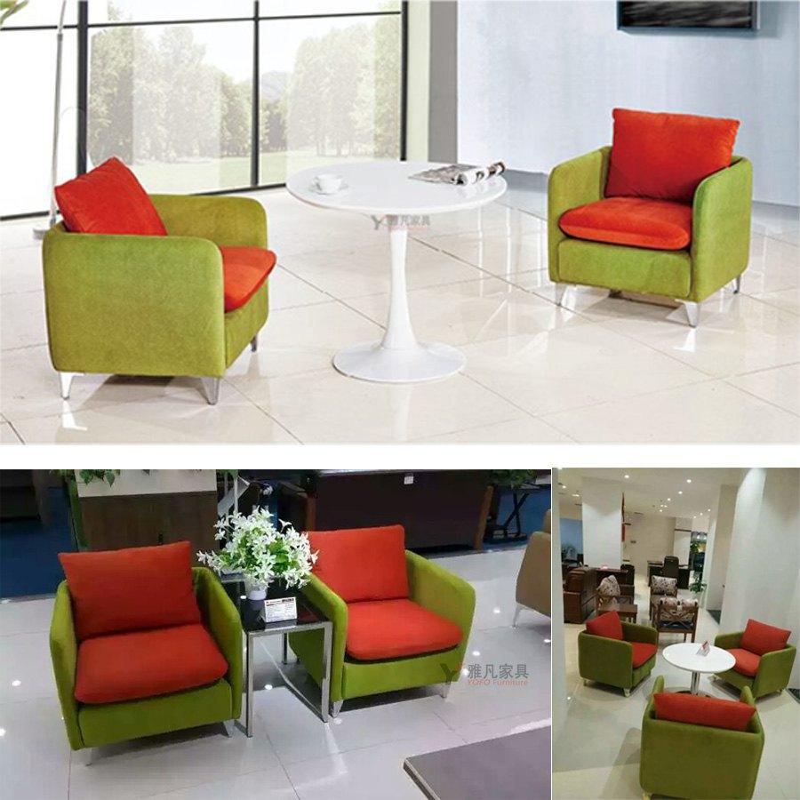 亚博体育苹果APP休闲会客沙发让商务会客在温馨舒适的氛围中享受生活