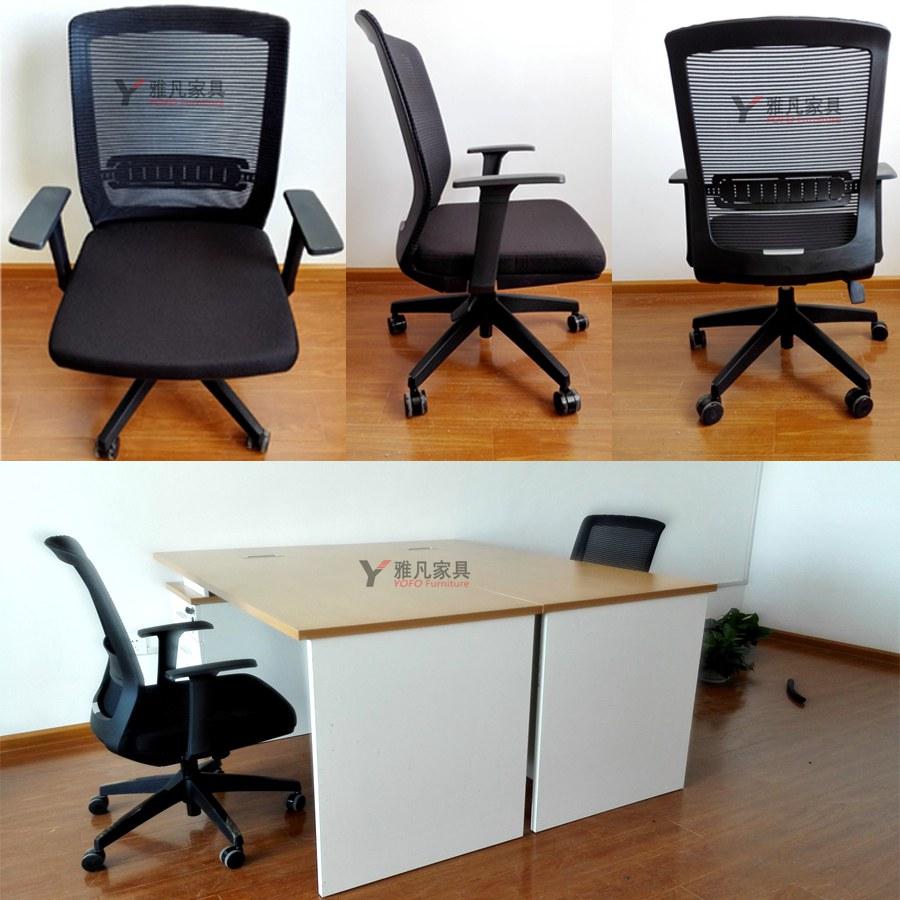 高端网布办公椅