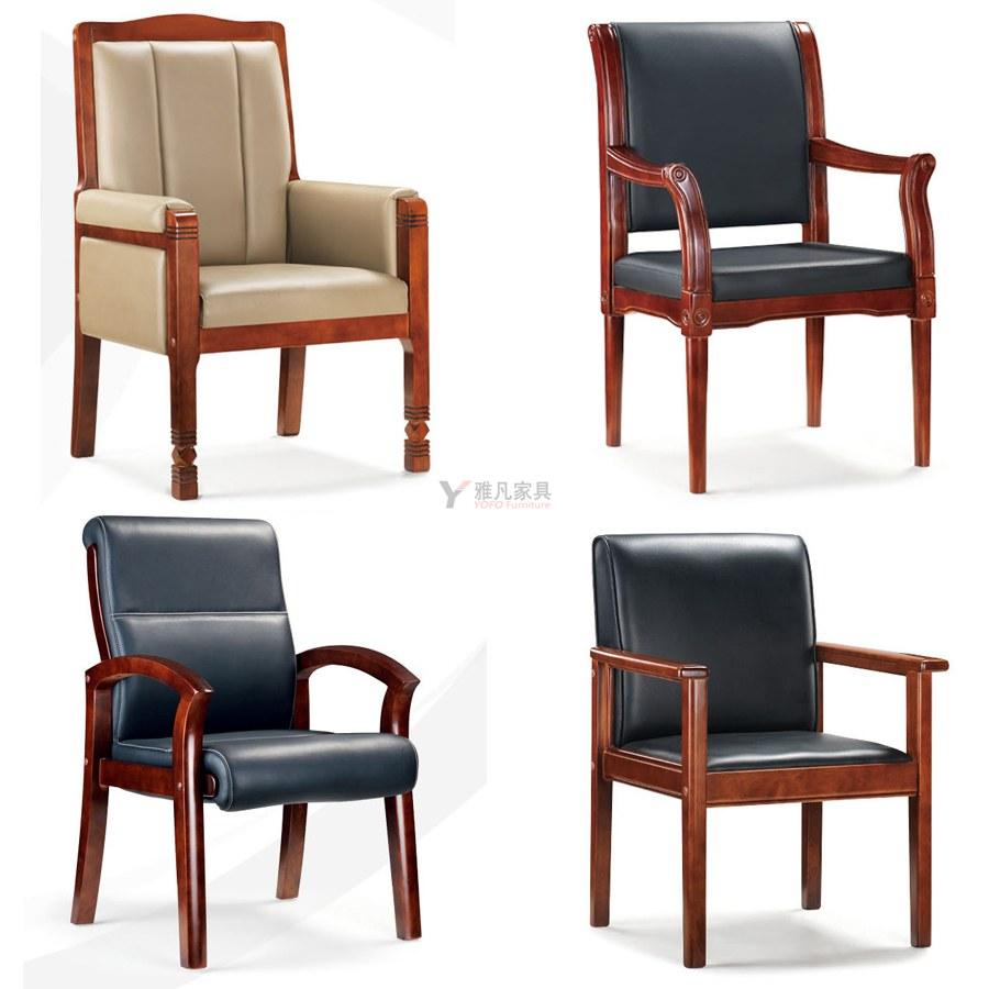木架会议椅