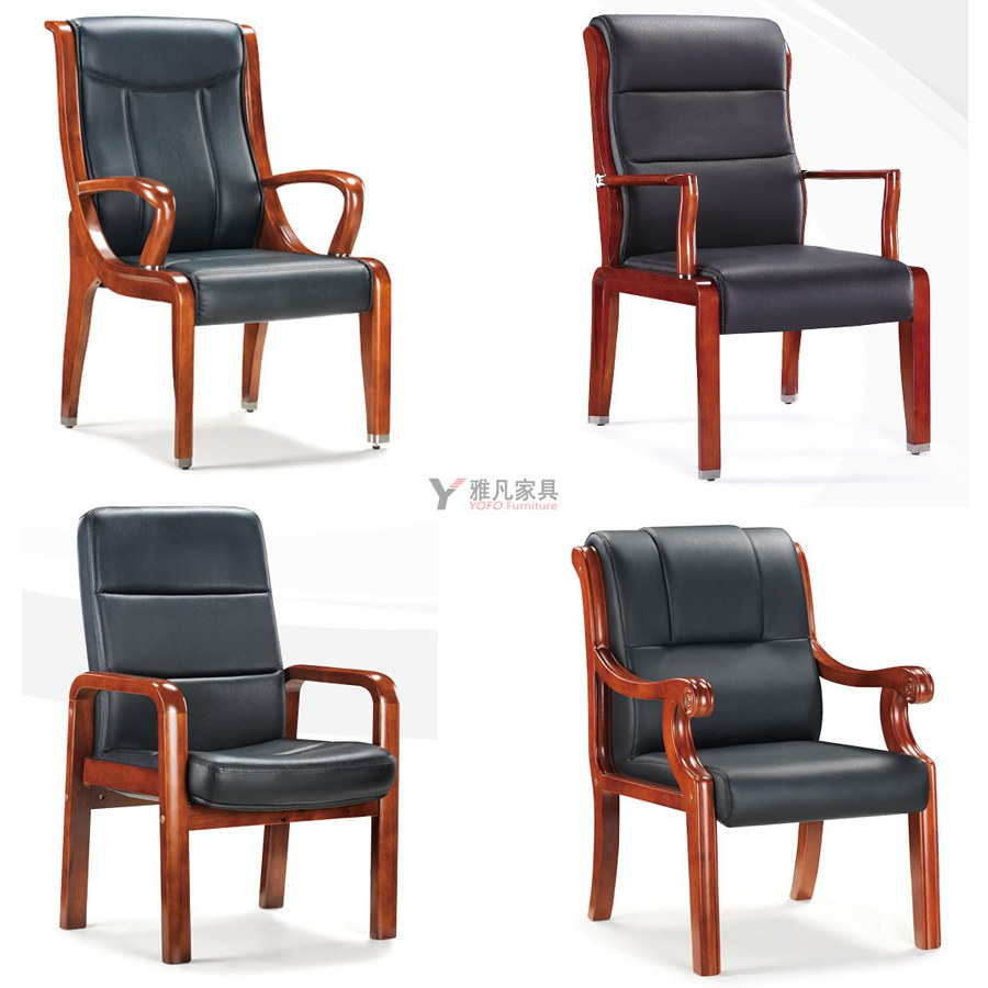 木架办公椅