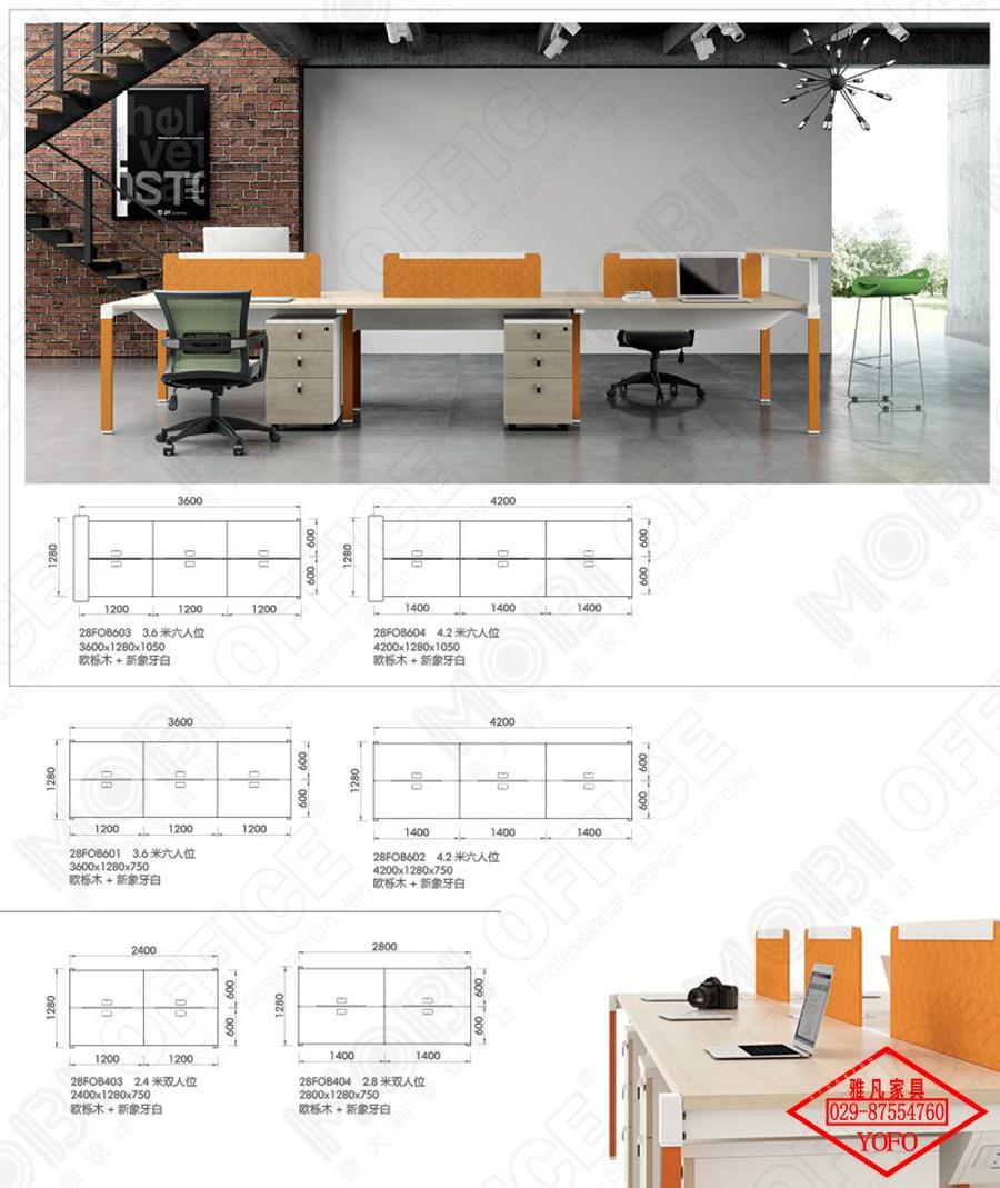 钢木组合办公室桌椅