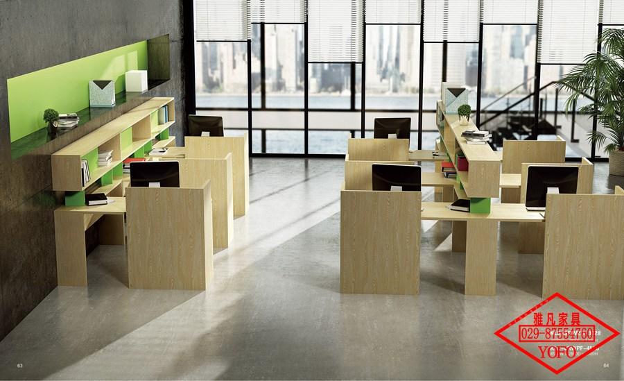 精品板式办公家具