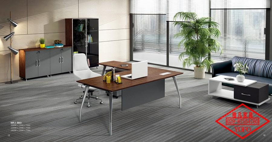 铝合金钢架办公家具