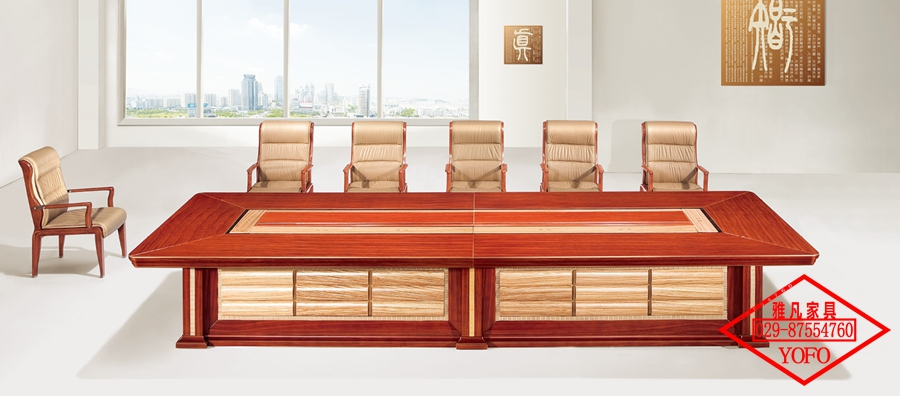 中式辦公會議桌