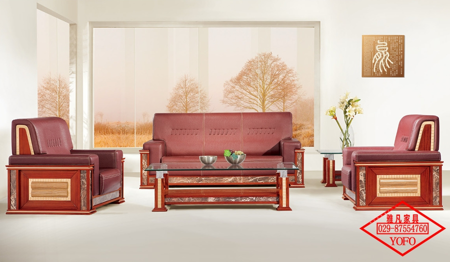 木制中式办公沙发
