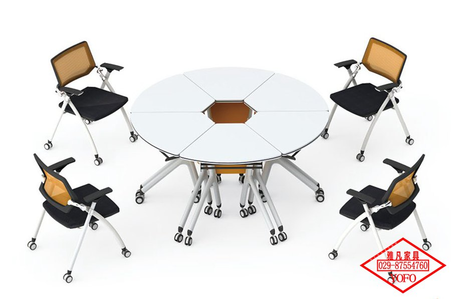 组合会议桌