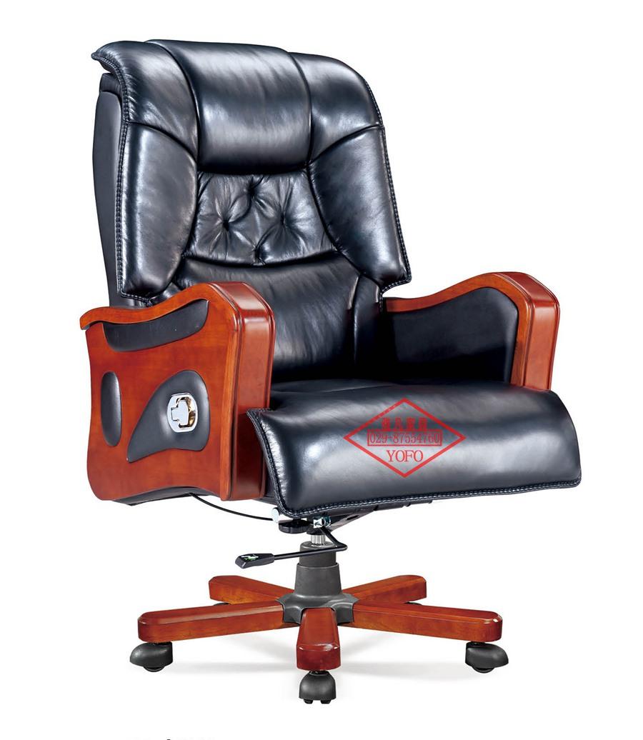 高端辦公椅