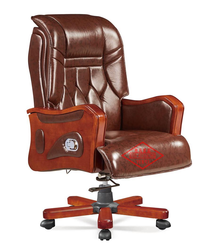 高檔辦公椅