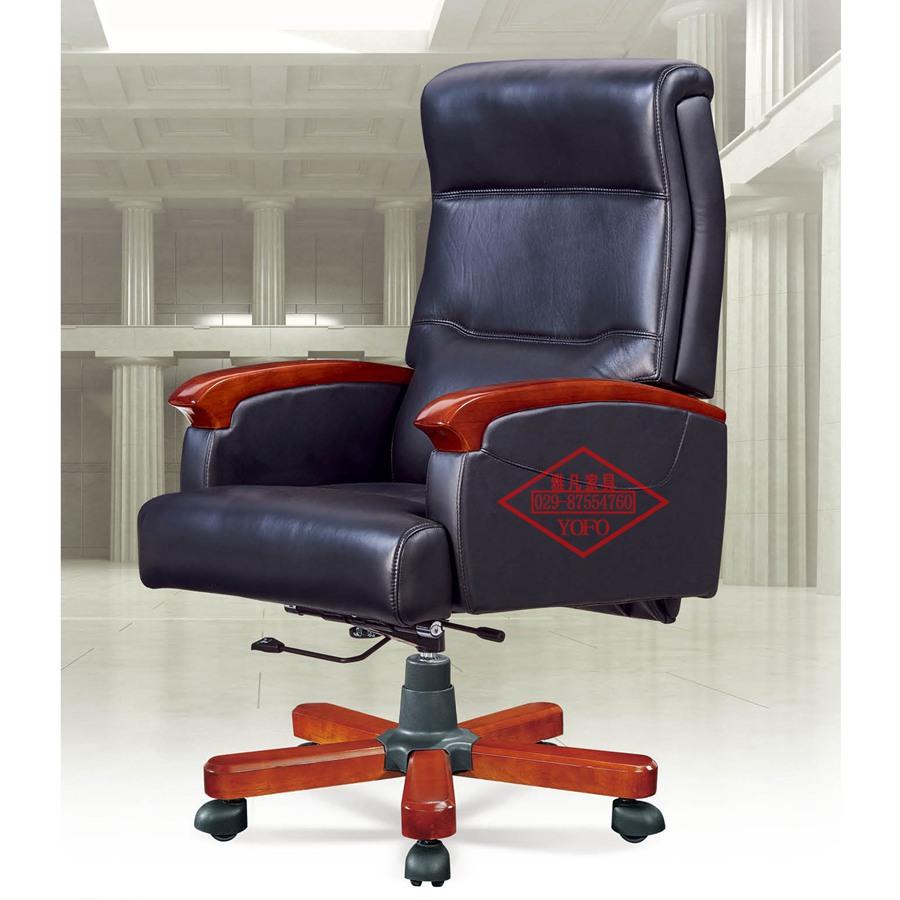 亚博体育苹果APP大班椅定做|精品大班椅亚博app苹果下载地址椅老板椅经理椅厂家出厂价格直销