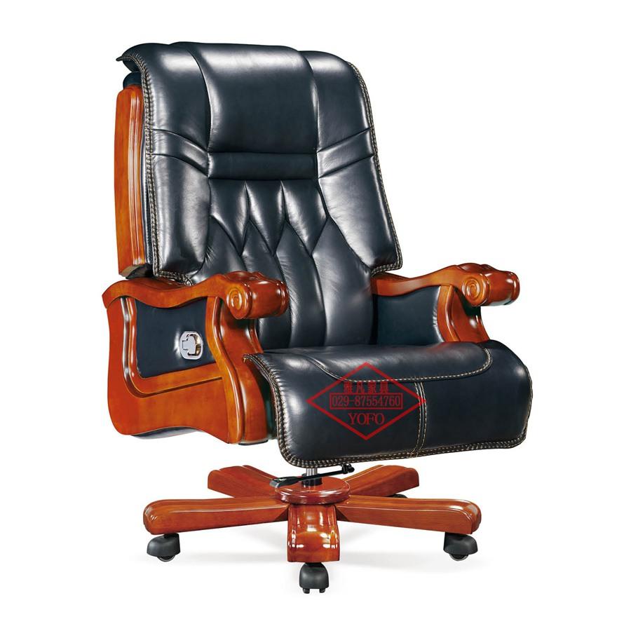 高档办公椅