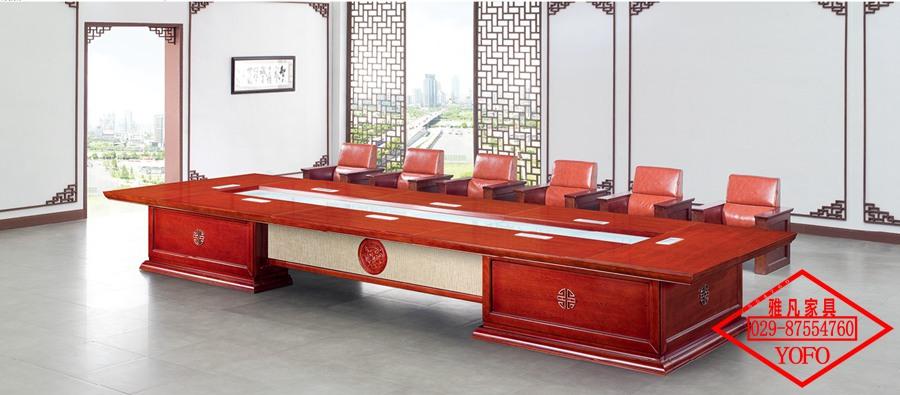 中式会议台