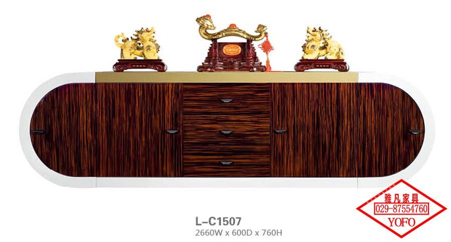 定制實木家具